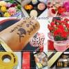 母の日 花とお菓子セット!イイハナ人気ランキング