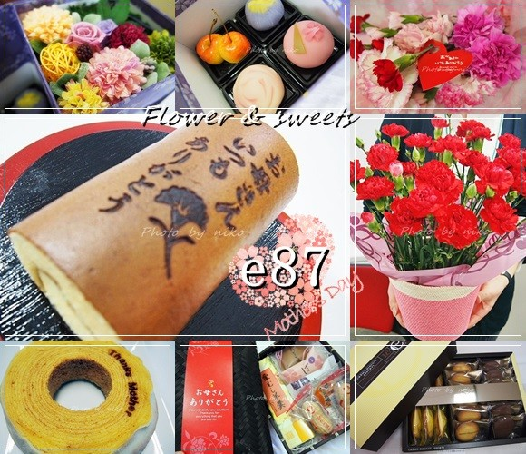 母の日 花 イイハナ e87-flower-sweets-mothers-day