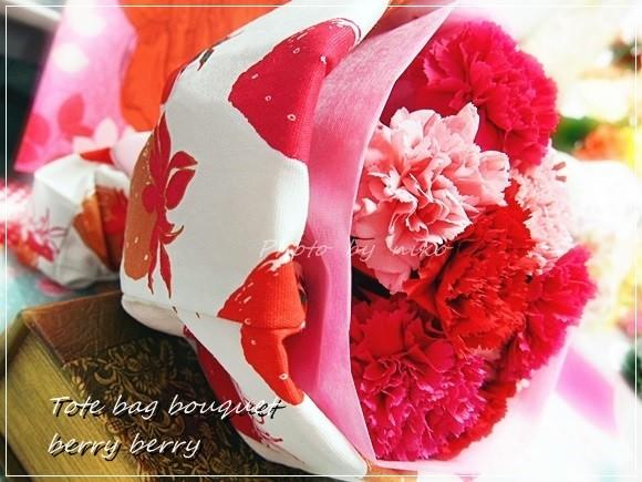 母の日ギフトプレゼント 日比谷花壇 口コミ hibiyakadan-mothersday