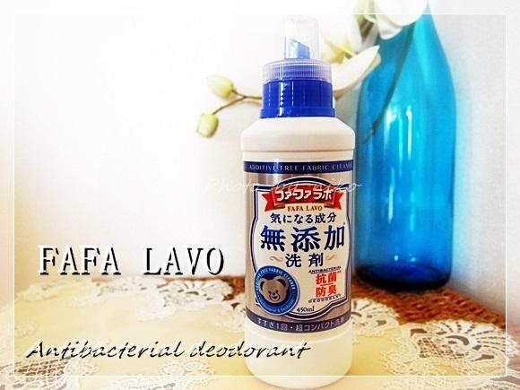 ファーファラボ 無添加超コンパクト液体洗剤 口コミ fafalavo-Antibacterial deodorant