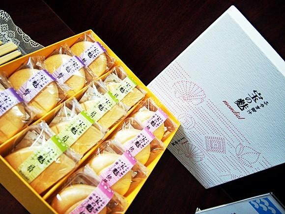 加賀麩 不室屋 宝の麩 口コミ fuyaki-takaranofu
