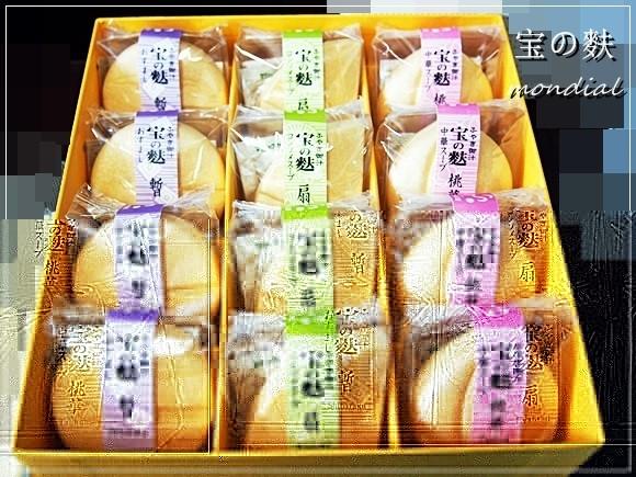 fuyaki-takaranofu