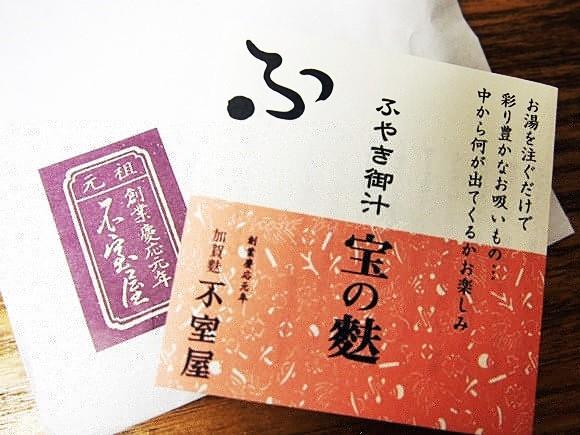 fuyaki-takaranofu (25)