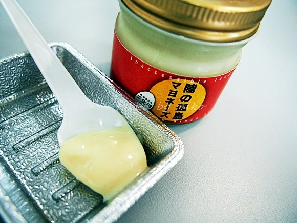 mayonnaise (3)