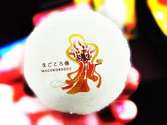 mitsukohi-cyuugen (4)