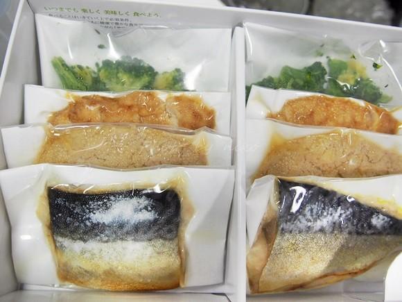 mitsukoshi-cyuugen