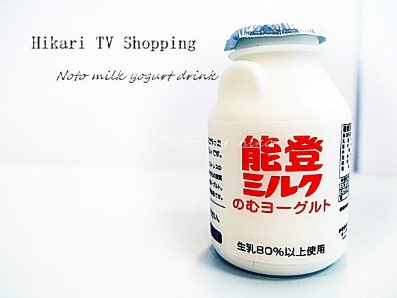 能登ミルクのむヨーグルト 口コミ notomilk
