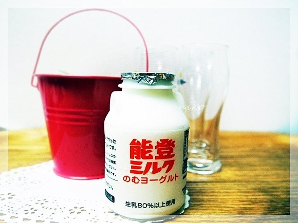 notomilk (5)