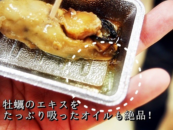 oil-Oyster (1)