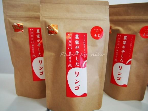 otoriyose-sweets (1)