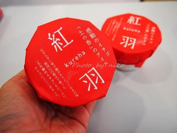 otoriyose-sweets (2)