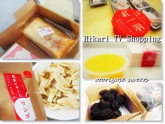 otoriyose-sweets