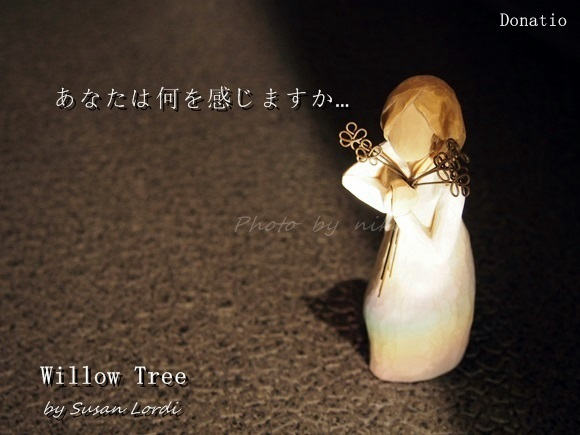 ウィローツリーは癒しのギフトNo.1のヒーリングインテリア彫像
