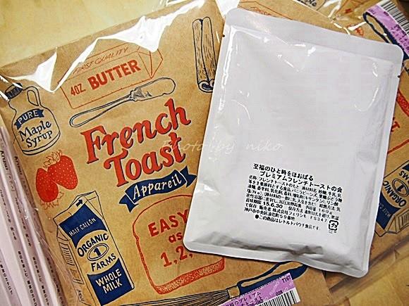 felissimo-french-toast-26