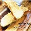 フレンチトーストの失敗しない作り方!フェリシモ フレンチトースト用漬け込み液を使っちゃえ
