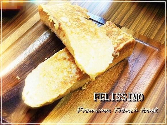 フェリシモ フレンチトースト 口コミ 評判
