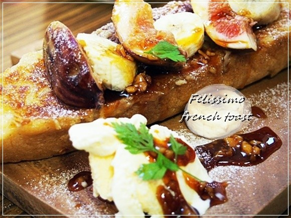 felissimo-french-toast (8)