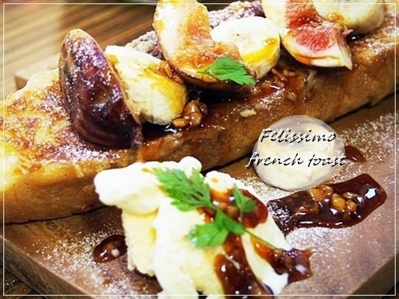 felissimo-french-toast (8)