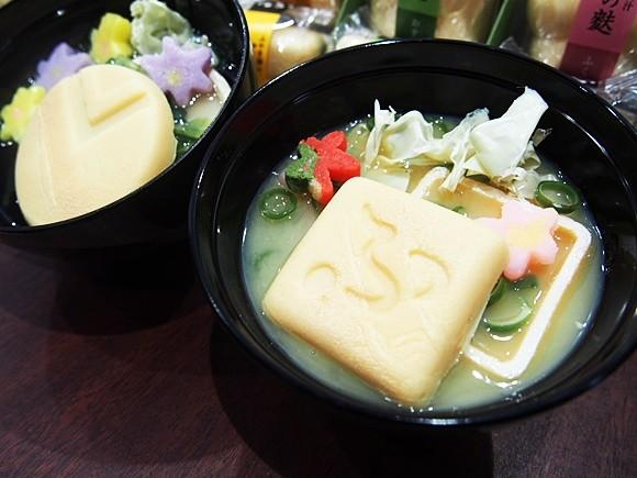 mitsukoshi-oseibo (10)
