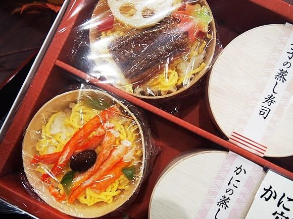 mitsukoshi-oseibo (12)