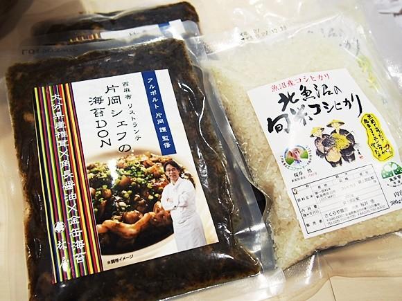 mitsukoshi-oseibo (6)