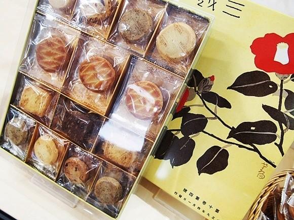 mitsukoshi-oseibo-sweets (13)