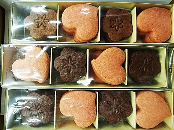 mitsukoshi-oseibo-sweets (25)