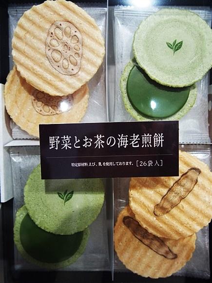 mitsukoshi-oseibo-sweets (5)