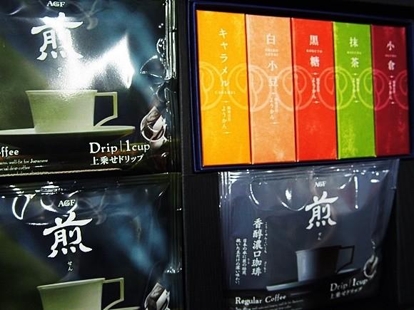 mitsukoshi-oseibo-sweets (55)