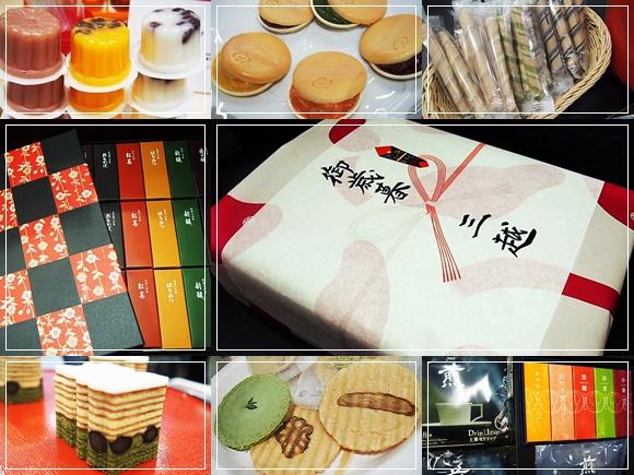 三越 お歳暮2015年 和菓子編!7種類のギフトを試食してみました