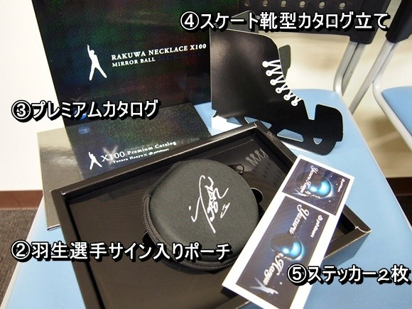 RAKUWA NECKLACE X100MIRROR BALL EARTH COLOR (39)