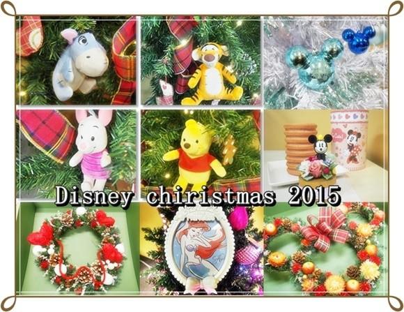 ディズニー クリスマスツリーとリース 口コミ