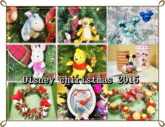 ディズニー クリスマスツリーとリース!2015特集