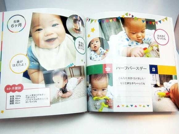 mybook (34)