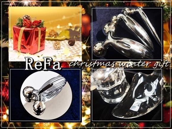 refa リファ クリスパスプレゼント 口コミ
