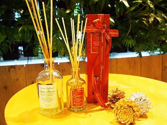 terracuore-aroma-diffuser-grace (10)