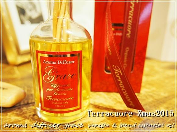 テラクオーレ アロマディフューザー グレースは香りを贈るクリスマスギフトにピッタリ