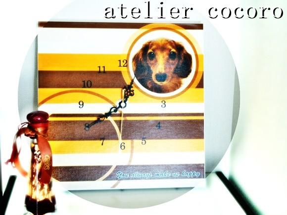アトリエココロ オリジナルキャンバス時計 クチコミ