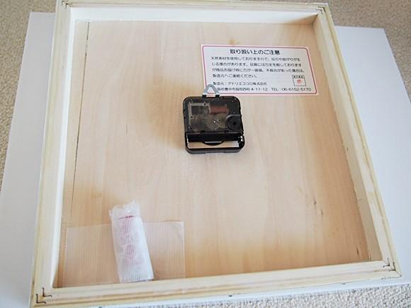 atelier-cocoro-canvas-wall-clock (3)