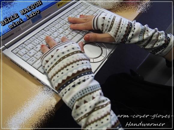 ベルメゾン ハンドウォーマー(mini labo) 指なし手袋 アームカバー 口コミ