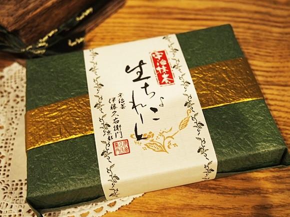 itohkyuemon (1)