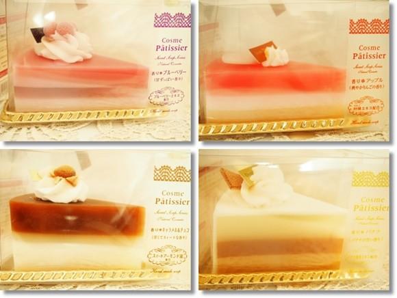 cake-soap-gift-cosme-patissier (23)