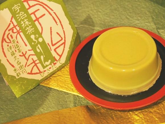 itohkyuemon-present-set (10)