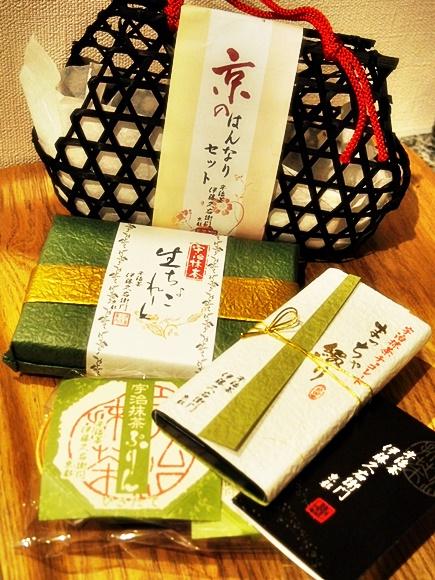 itohkyuemon-present-set (3)