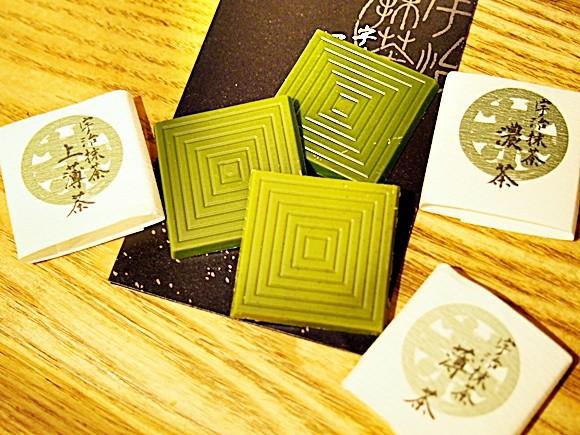 itohkyuemon-present-set (7)