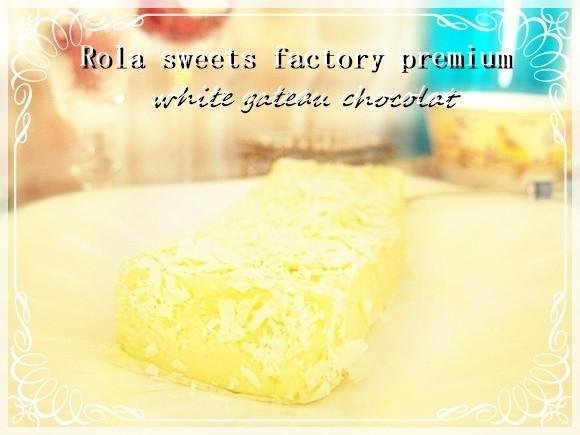 gateau-chocolat-rola-sweets-factory-premium (6)