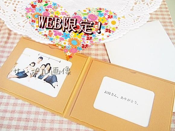 hibiyakadan-messagecard-6