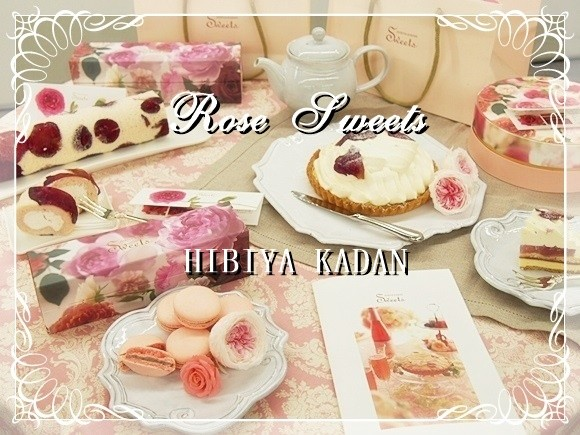 hibiyakadan-rose-sweets
