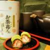 伊藤久右衛門 ホワイトデープレゼントに宇治抹茶いちごチョコレートトリュフ お茶苺さん