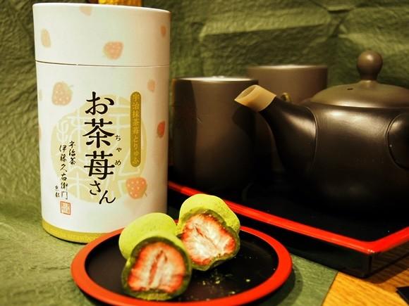 ホワイトデーギフト 伊藤久右衛門  抹茶チョコレート 口コミ
